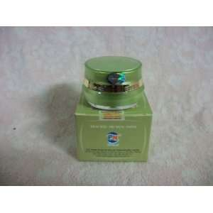PN BRAND FACE CREAM 15G TREAT ACNE, SCAR, DARK SPOT