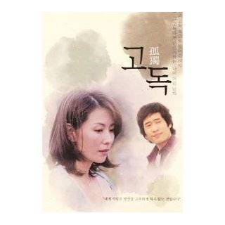 Solitude Korean TV drama series Dvd with English …