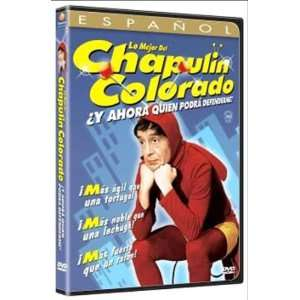 Lo Mejor del Chapulin Colorado, Vol. 10 Y Ahora Quien