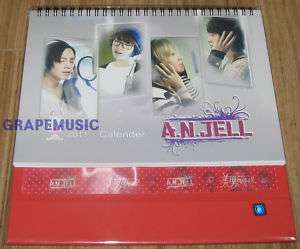 YOURE BEAUTIFUL A.N.JELL 2011 DESK CALENDAR NEW