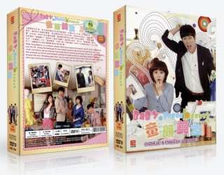 Faced Beauty ~ *Premium Edition* Korean Drama DVD w/ Eng Sub